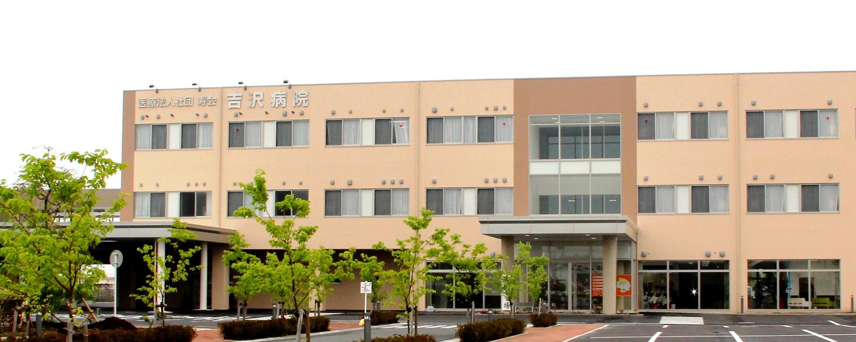コロナ ウイルス 埼玉 県 病院 国内最大規模のクラスター 埼玉の病院で何が