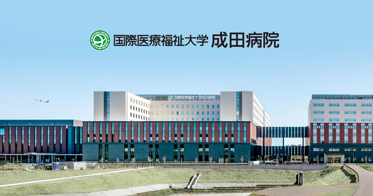 コロナ ウイルス 埼玉 県 病院 ふじみの救急病院(埼玉県) –