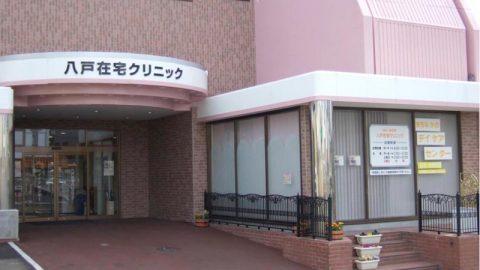 八戸 市 コロナ