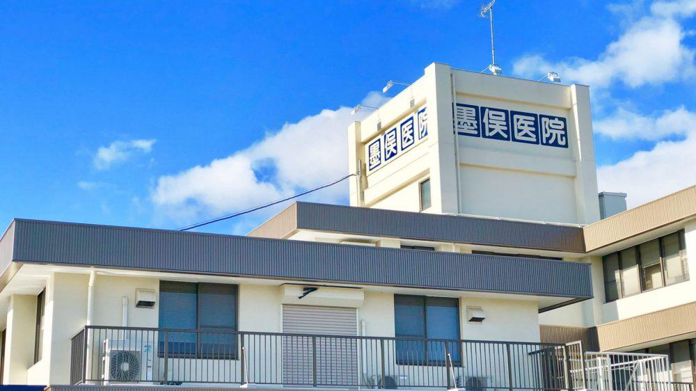 感染 コロナ 大垣 市 デイサービス施設などで新たに2つのクラスター発生 岐阜県で25人が新型コロナ感染
